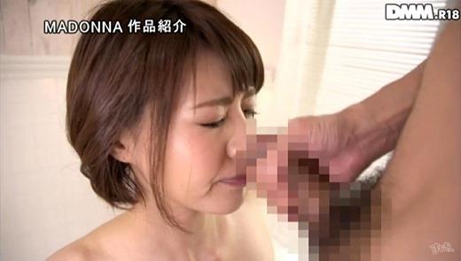 竹内麻耶 画像 59