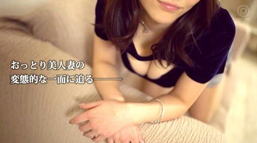 戸田ほのか おっとり上品美人人妻のドエロい本性 17