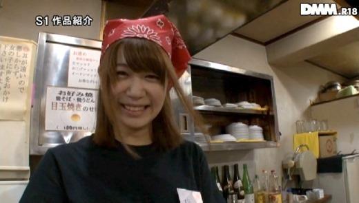 梅田みのり 30