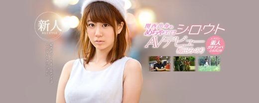 梅田みのり 99