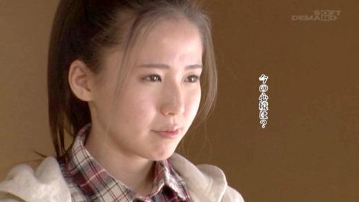 渡辺千紗 51