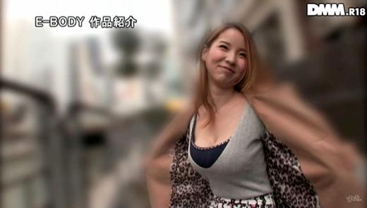 結月恭子 画像 29