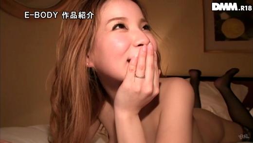 結月恭子 画像 64