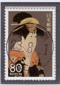 48 「二大瀬川富三郎の大岸蔵人妻やどり木」
