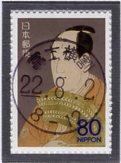 34「三代沢村宗十郎の大岸蔵人」