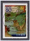 37「名所江戸百景 王子滝の川」