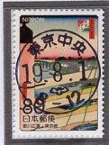 1「名所江戸百景」日本橋江戸ばし
