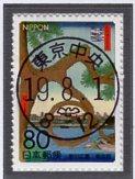 9「名所江戸百景」上野山内月のまつ