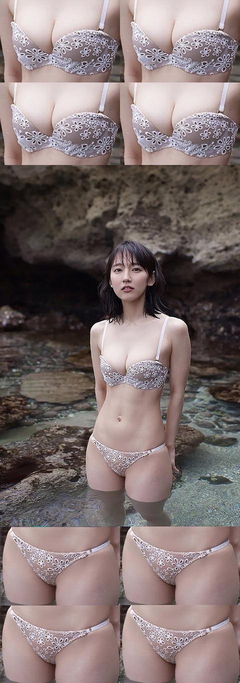yoshi-6-480.jpg