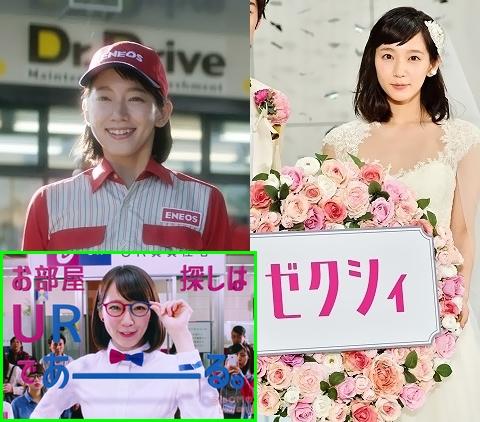 yoshi-9-480.jpg