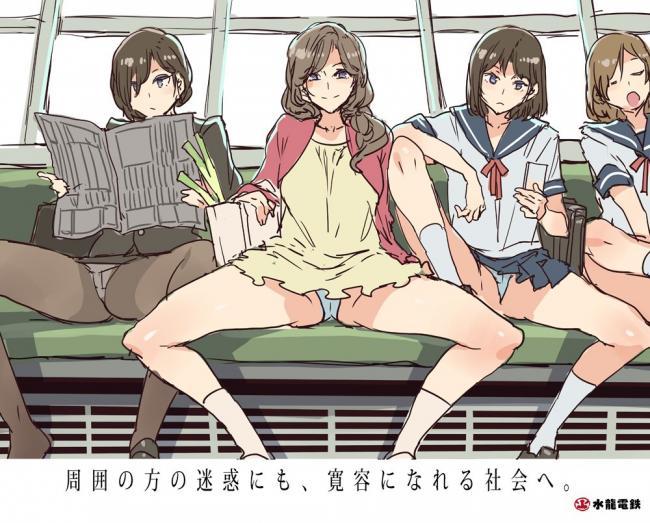 【悲報】漫画家・水龍敬さんが描いたイラストに女性ブチ切れwwwww