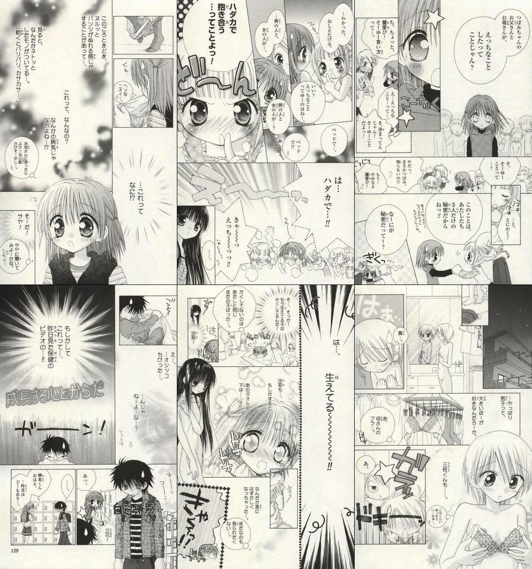 【非18禁】一般誌のエロ漫画スレ15 [無断転載禁止]©bbspink.com->画像>1064枚
