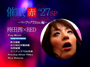 mochidaakane1-1.png