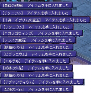 20170320-0404.png
