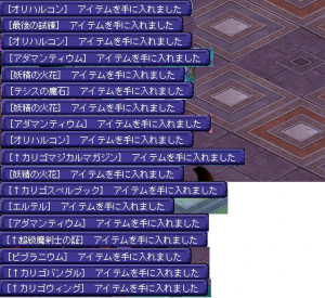 20170427-0428.png