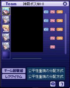 20170513助手おおめ