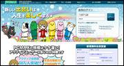【PC★MAX(18禁)】