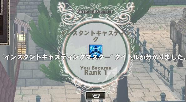 mabinogi_2017_01_21_002.jpg