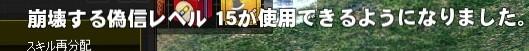mabinogi_2017_03_21_001.jpg