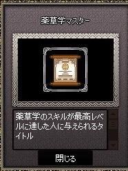 mabinogi_2017_03_24_001.jpg
