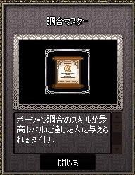 mabinogi_2017_03_25_001.jpg
