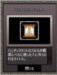 mabinogi_2017_03_25_003.jpg