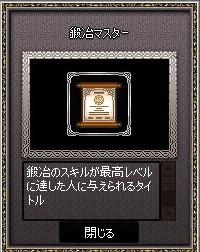 mabinogi_2017_04_03_001.jpg