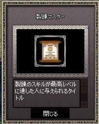 mabinogi_2017_04_03_002.jpg