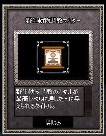 mabinogi_2017_04_05_002.jpg