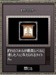 mabinogi_2017_04_09_001.jpg