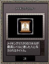 mabinogi_2017_04_11_001.jpg