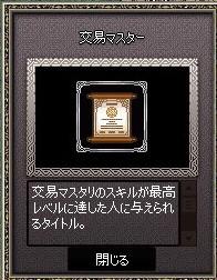 mabinogi_2017_04_15_001.jpg