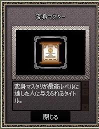 mabinogi_2017_04_17_001.jpg