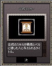 mabinogi_2017_05_13_003.jpg