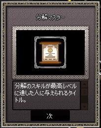 mabinogi_2017_05_15_001.jpg