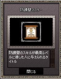 mabinogi_2017_05_15_002.jpg