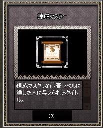 mabinogi_2017_05_16_001.jpg