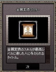 mabinogi_2017_05_16_002.jpg