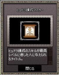 mabinogi_2017_05_16_003.jpg