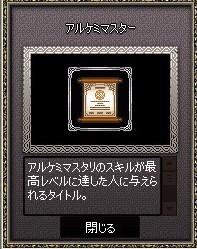 mabinogi_2017_05_16_004.jpg