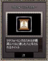 mabinogi_2017_05_16_005.jpg