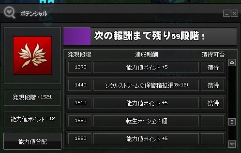 mabinogi_2017_05_21_001.jpg