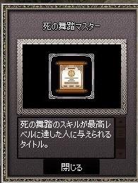 mabinogi_2017_05_29_001.jpg