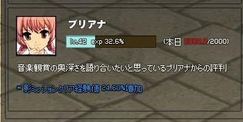 mabinogi_2017_06_02_002.jpg
