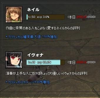 mabinogi_2017_07_13_001.jpg