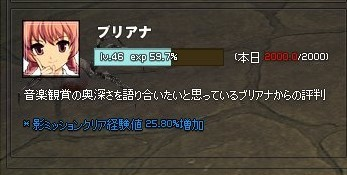 mabinogi_2017_07_13_002.jpg