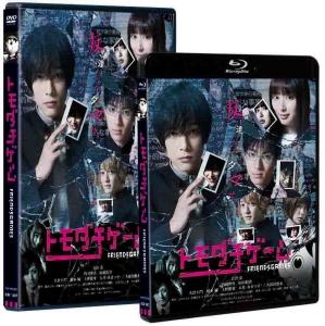 ドラマ版 DVD&Blu-ray