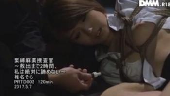 緊縛麻薬捜査官~救出まで2時間、私は絶対に諦めない~ 椎名そら - 無料エロ動画 - DMMアダルト
