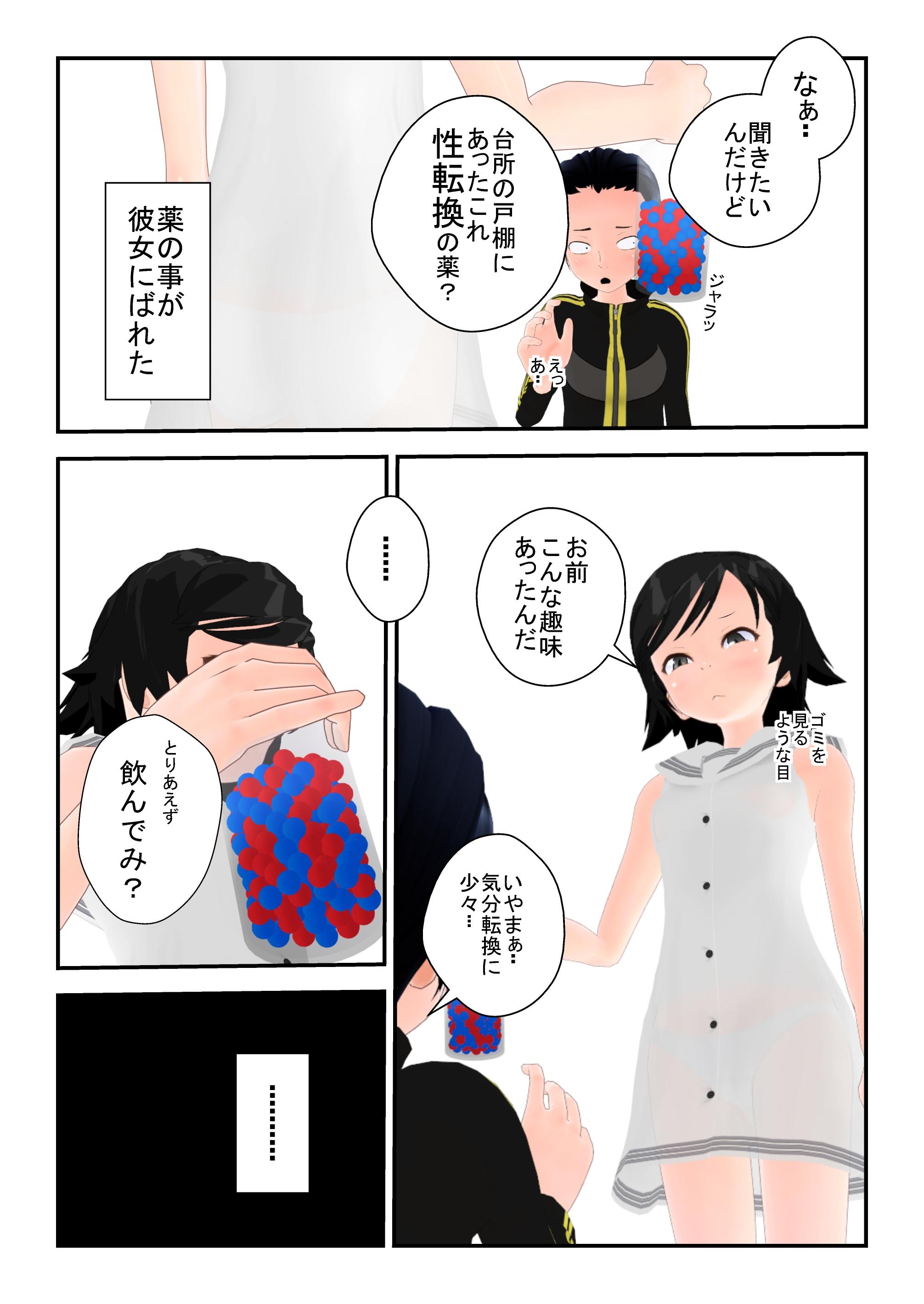 okusuri_0004.jpg