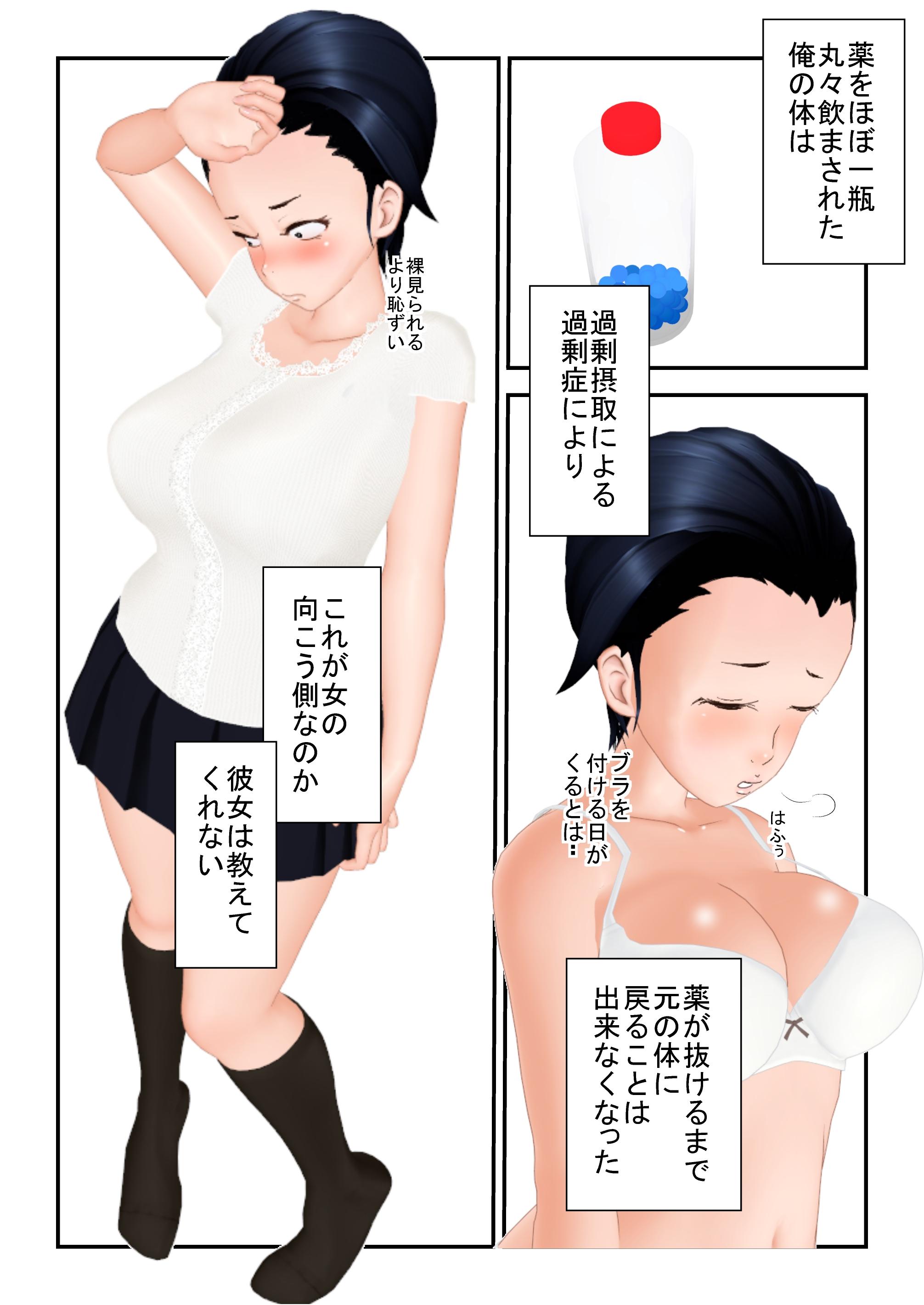 okusuri_0008.jpg